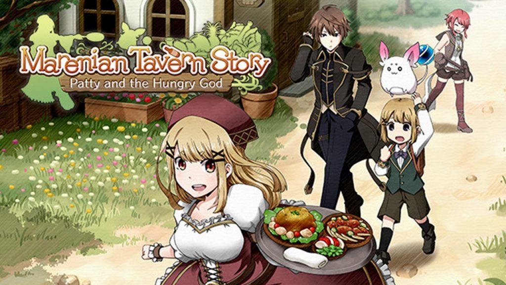 เกม Marenian Tavern Story
